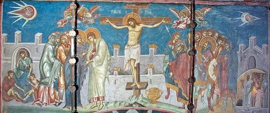 Поклонение Честному и Животворящему Кресту
