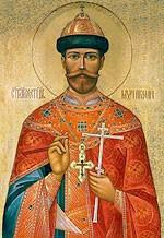 Святой страстотерпец император Николай II